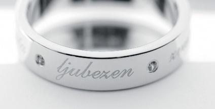 poročni prstan, zlatarna celje, gravura poročnih prstanov
