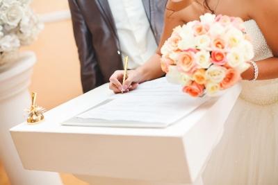 Prijava poroke na matičnem uradu