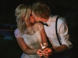 Poljub, mladoporočenca, Zaobljuba.si