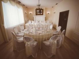 Poročna dekoracija, poročna pogostitev.