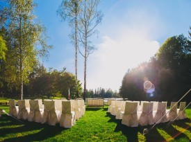 Poroka Brdo pri Kranju