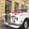 Eurotas hoteli, poročna lokacija, Hotel Evropa, Hotel Celeia